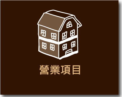 images/tw/icon_property_active.png